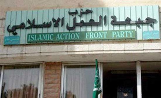 العمل الإسلامي يدعو لاستراتيجية وطنية لمقاومة التطبيع مع الاحتلال