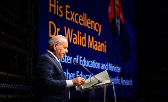 مندوبا عن ولي العهد، وزير التعليم العالي يرعى مؤتمر جامعة الحسين التقنية السنوي الثاني