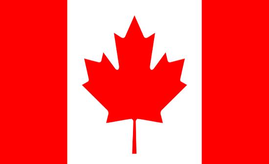 كندا تلغي الوضع الخيري لمسجد