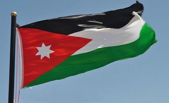 الأردن يتسلم رئاسة الاتحاد العربي للقضاء الإداري