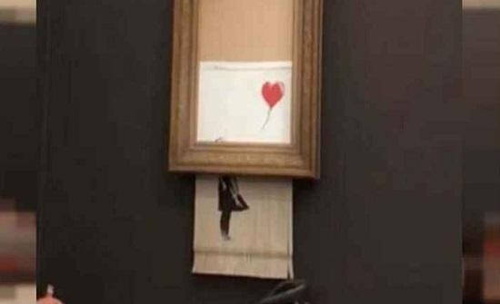 """بيع لوحة """"بانكسي"""" مقابل مليون استرليني"""