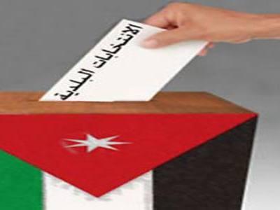 لجنة انتخاب بلدية معدي تستكمل استعداداتها لاجراء الانتخابات