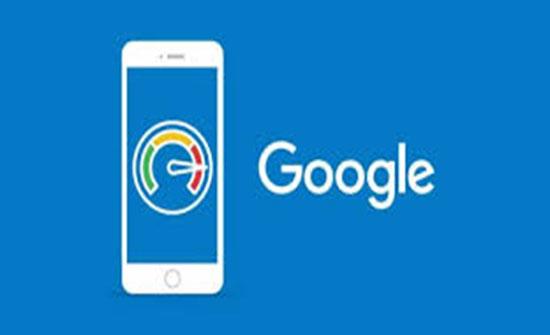 ميزة جديدة من جوجل في متصفحات الويب بالهواتف لتسريع البحث