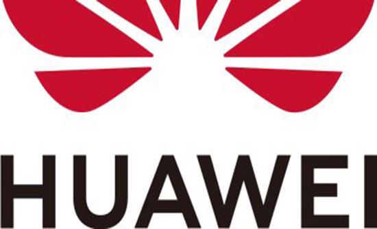 هواوي تعلن عن نتائج أعمالها في النصف الأول من 2019 بتحقيق 23.2% نمو سنوي