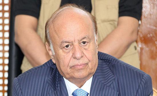 الرئيس اليمني: تنفيذ اتفاق استوكهولهم مفتاح للترتيبات اللاحقة