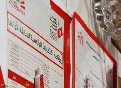 عدد ضخم لمرشحي انتخابات الرئاسة التونسية