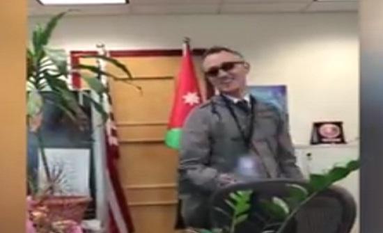 بالفيديو : سفارة امريكا في عمان تمزح مع الاردنيين