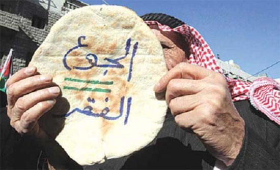 الأردنيون يترقبون عاماً صعباً يأكل مدخراتهم