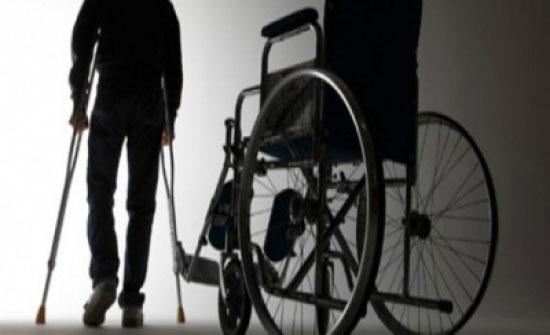 نقص المنشآت المهيأة لذوي الإعاقة يضعف دمجهم في المجتمع