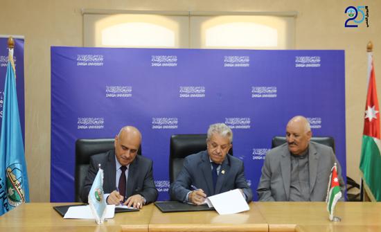 جامعة الزرقاء تبرم مذكرة تعاون مع جامعة اليرموك
