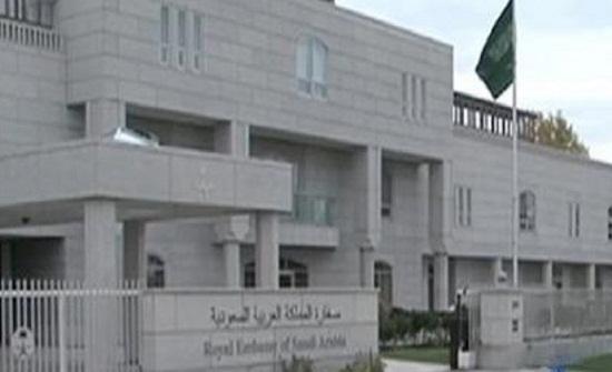 تحذير من السفارة السعودية في الأردن لمواطنيها