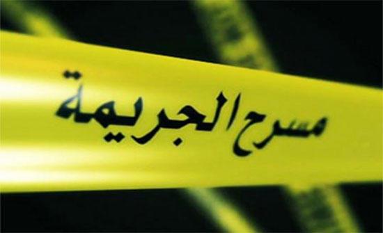 شخص يقتل شقيقه في عمان طعناً