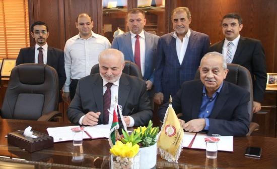 مذكرة تفاهم بين صناعة عمان والدراسات الاستراتيجية
