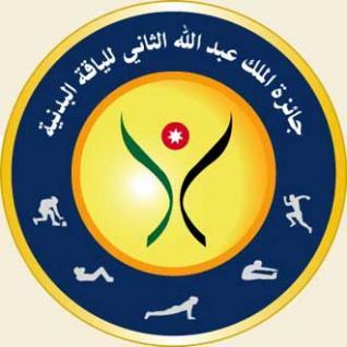 انطلاق فعاليات جائزة الملك عبد الله للياقة البدنية باربد