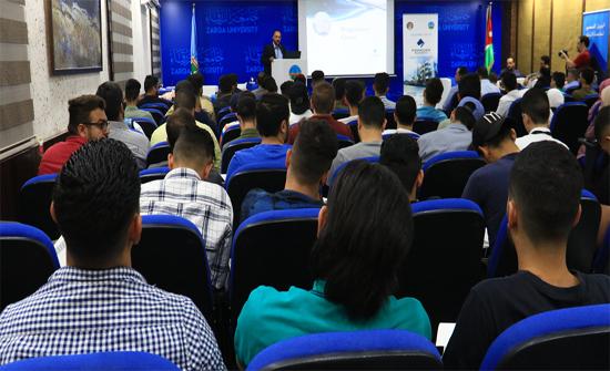 """جامعة الزرقاء تنظم ورشة عمل بعنوان"""" اهمية لغات البرمجة في سوق العمل"""""""