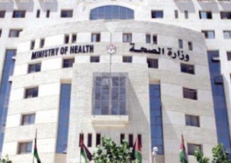الحكومة مستمرة بمنح الإعفاءات الطبية