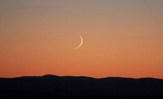 اليوم الخميس.. هكذا سيكون الطقس خلال تحري هلال العيد