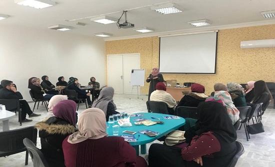صندوق الملك عبدالله الثاني للتنمية يعقد دورة اللغة الانجليزية في جرش