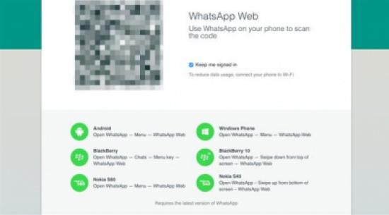 كيفية تشغيل واتس آب ويب على أجهزة iOS التي تملك جيلبريك
