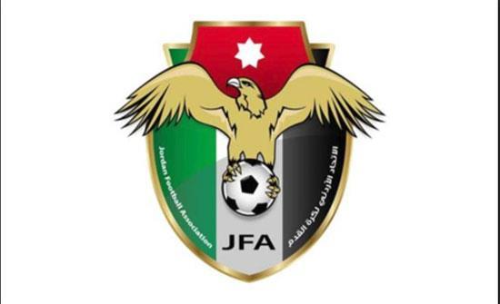 اتحاد الكرة يؤجل مباريات دوري الفئات العمرية