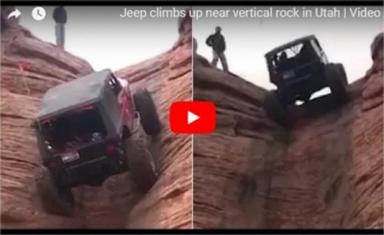 بالفيديو: سيارة جيب تتحدى الجاذبية وتسير رأسياً على قمة جبل