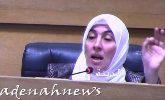 بالفيديو :  مداخلة النائب ديمة طهبوب خلال مناقشة العفو العام