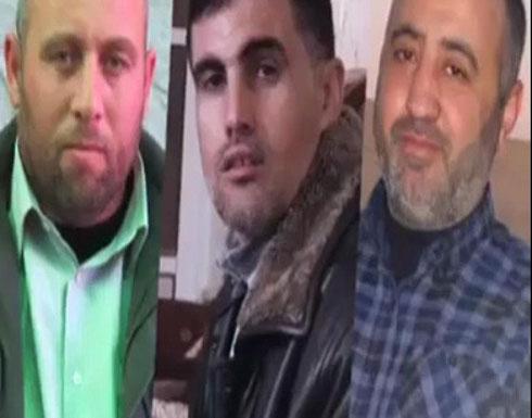 """غزة.. عائلة تعدم أحد أبنائها بعد ثبوت تخابره مع """"إسرائيل"""""""