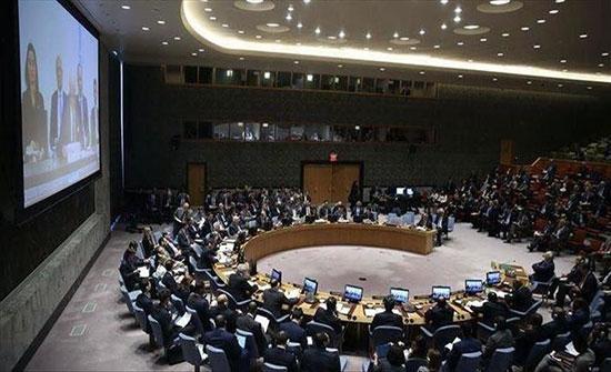 """مجلس الأمن يمدد للبعثة الأممية في العراق """"يونامي"""" لمدة عام"""