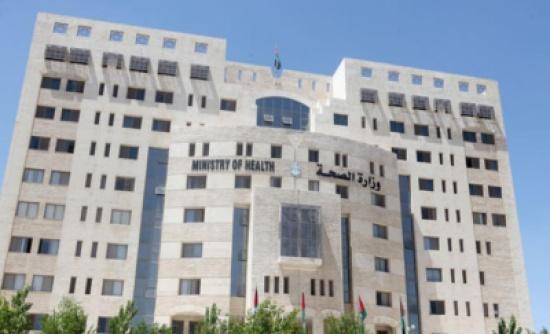 بالاسماء ... تشكيلات في وزارة الصحة