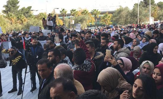 وقفات احتجاجية في الجامعات الأردنية رفضا لقرار ترامب