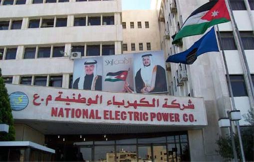 """""""توزيع الكهرباء"""" تتبرع بأجهزة ومعدات لقطاعي الصحة والتربية"""
