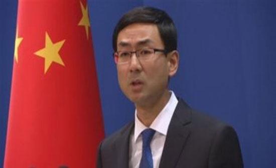 الصين تعارض العقوبات الأمريكية على شركات صينية لعلاقتها ببرنامج إيران النووى