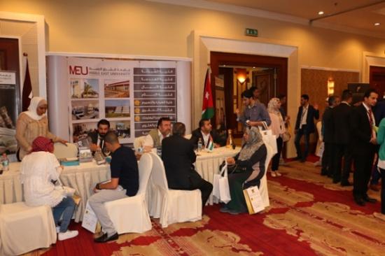 جامعة الشرق الاوسط ترعي معرض الاردن الدولي الثاني للتعليم العالي