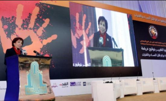 الاميرة بسمة ترعى  حفل اطلاق حملة 16 يوم لمناهضة العنف المبني على النوع الاجتماعي