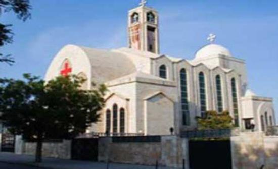 مجلس الكنائس يستنكر العمل الإرهابي