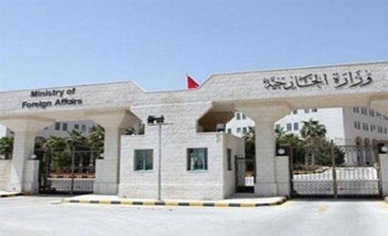 فريق إسرائيلي يتباحث مع الخارجية الأردنية بشأن إعادة فتح السفارة