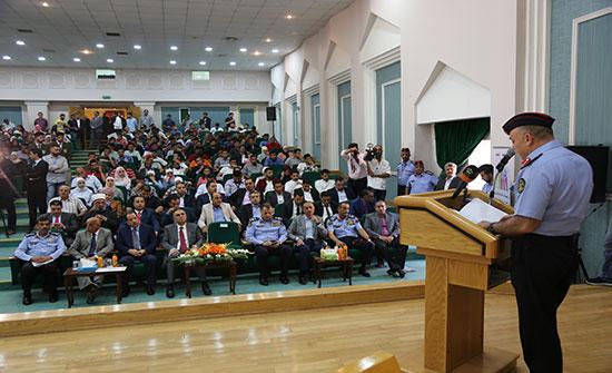 """ملتقى طلابي في اليرموك تحت شعار """"فكر بالآخر"""""""