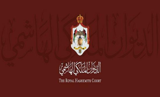 دائرة خدمة الجمهور بالديوان الملكي الهاشمي تستقبل طلبات الإعفاءات الطبية للمواطنين كجهة حصرية