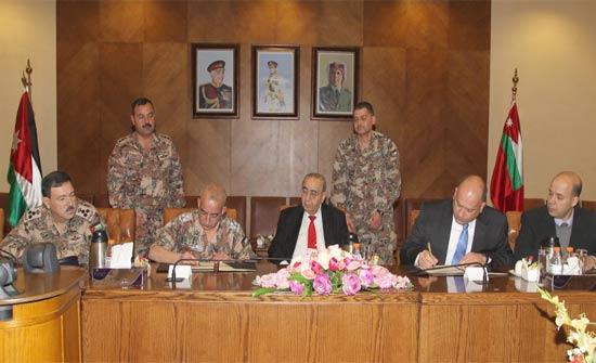 اتفاقية تعاون بين جامعة مؤتة والقوات المسلحة الأردنية