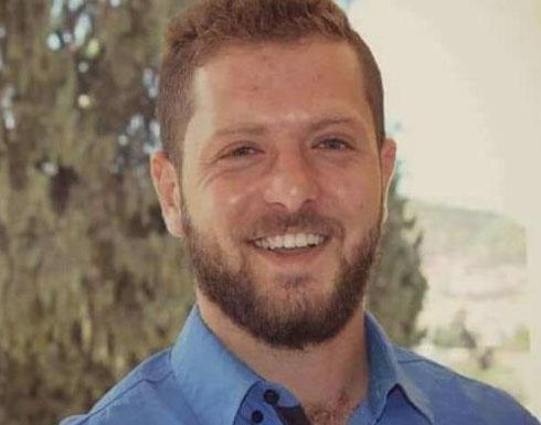 استشهاد الشاب الفلسطيني أحمد جرار بعملية لقوات الاحتلال في جنين..(صورة)