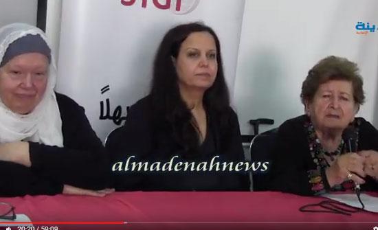 بالصور والفيديو : تجارب نسائية أردنية يرويها كبار السن في احتفالية جمعية تضامن النساء