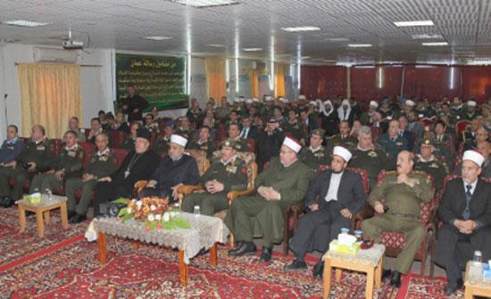 القوات المسلحة تحتفل بالأسبوع العالمي للوئام بين الأديان