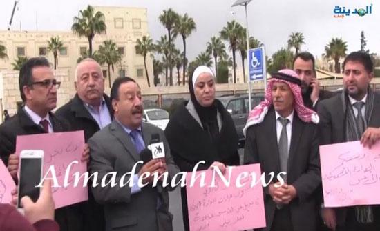 اعتصام عدد من النواب امام السفارة الأميركية في عبدون ( فيديو )