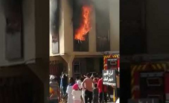 طفلة تحترق أمام أعين الناس في المغرب