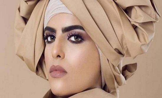 سارة الودعاني تتحدث عن التحرش .. وهجوم عنيف عليها