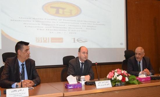 """انطلاق فعاليات المؤتمر الدولي الثاني للإدارة السياحية في """"الهاشمية"""""""