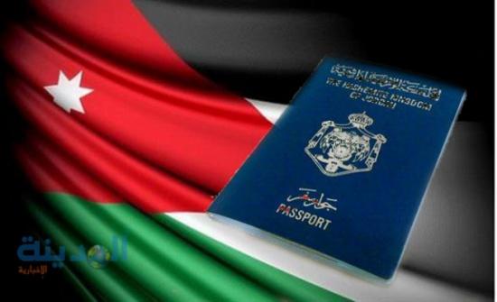 21 دولة يستطيع دخولها الاردني دون تأشيرة