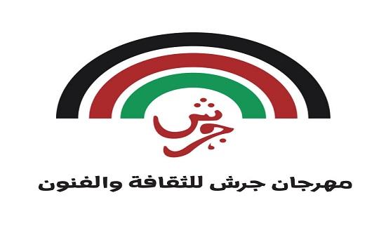 """فعاليات """"الشمالي"""" في مهرجان جرش تزخر بالمشهدية الفنية والتراثية العربية"""