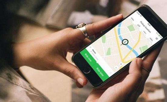 هيئة التنظيم تصدر تعليمات جديدة لتطبيقات النقل