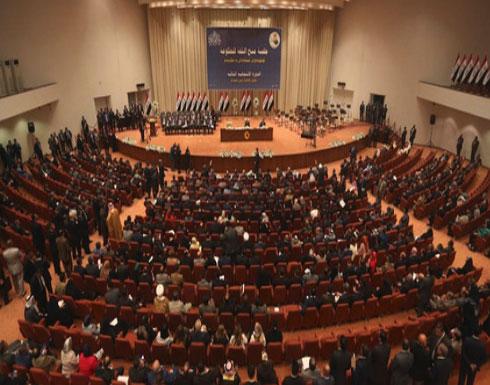البرلمان العراقي يحسم اليوم موعد الانتخابات التشريعية